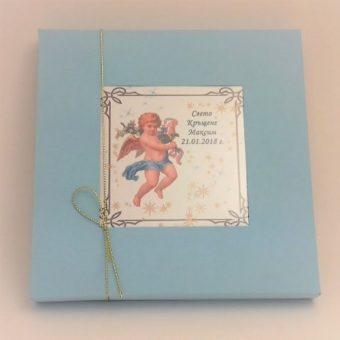 Бонбониера Перла – Подарък за Кръщене