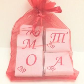 """Шоколадов пъзел в органза """"Обичам те"""""""