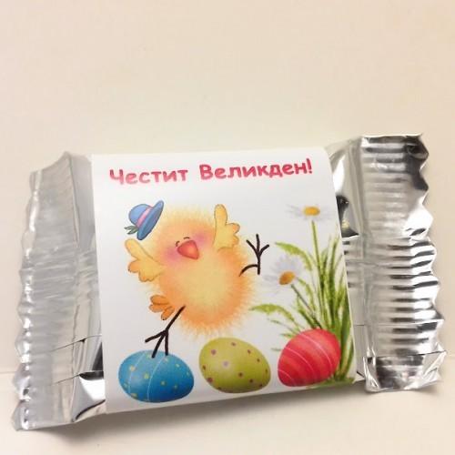 Комплект за Великден 20 шоколадчета – Веселата ферма