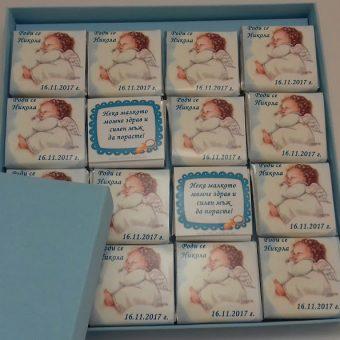Бонбониера Перла – Подарък за новородено