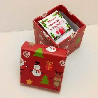Коледна кутийка с 3 шоколадови късмета