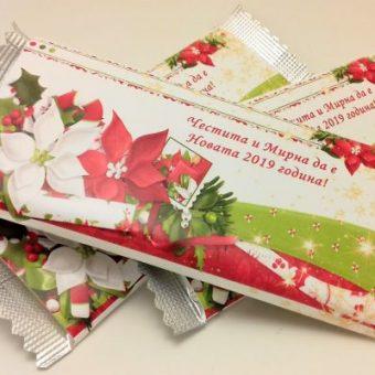 Коледна шоколадова картичка – различни дизайни