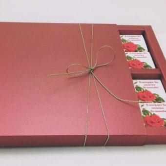Бонбониера Лукс Червено кадифе – Честит Рожден Ден!