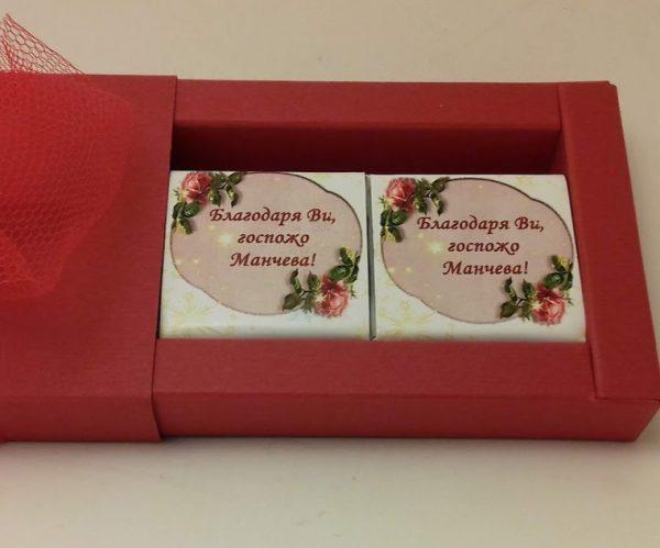 Елегантна бонбониера за подарък – Благодаря
