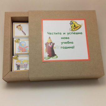 Бонбониера Еко – Почерпка за целия клас