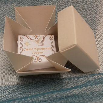 Подаръче за гости – кутийка с 2 мини шоколада Бебе