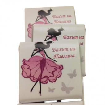 Мини шоколад – Принцеса розов силует